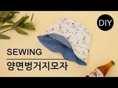 햇빛은 가리면서 패션은 살리는 멋스러운 양면 벙거지모자, 버킷햇 만들기ㅣHow to make a bucket hat [천가게TV] - YouTube Sewing Hacks, Diy And Crafts, Quilts, Hats, Pattern, Ankle Length, Fashion, Sewing For Kids, Scrappy Quilts