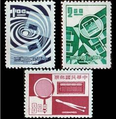 Taiwan Stamps : 1972, Taiwan stamps TW S86 Scott 1784-6 Philately Stamps, MNH-VF, flesh dealer stocks by Great Wall Bookstore, Las Vegas. $3.70. In order to promote philatelic activities as well as to publicize the inherent benefits of stamp collecting in recreation, education, along with its pecuniary value, a set of Philately Postage Stamps was released on Philately Day.