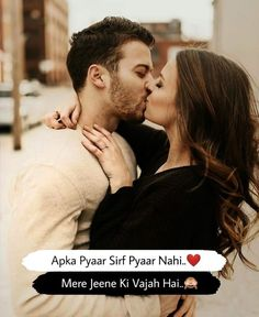 Romantic Quotes For Girlfriend, Love Quotes For Him Romantic, Love Romantic Poetry, Couples Quotes Love, Love Picture Quotes, Sweet Love Quotes, Love Smile Quotes, Love Husband Quotes, Girl Quotes