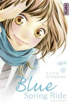 http://www.kana.fr/manga/blue-spring-ride-tome-1,1646