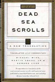 translation of the dead sea scrolls - Google Search