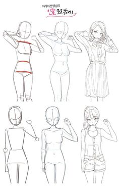 Manga Drawing Tips Body Drawing Tutorial, Manga Drawing Tutorials, Manga Tutorial, Sketches Tutorial, Drawing Techniques, Drawing Tips, Drawing Ideas, Drawing Hands, Drawing Drawing