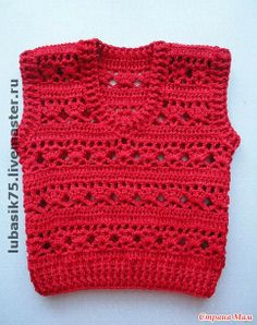 Crochet baby vest - foreign site but shows pattern and layout. Crochet Baby Sweaters, Crochet Baby Cardigan, Crochet Baby Clothes, Crochet Vest Pattern, Baby Knitting Patterns, Crochet Patterns, Crochet Symbols, Crochet For Boys, Knit Crochet