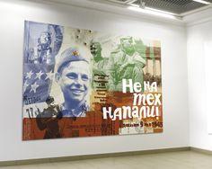 Плакат, 2010 г.