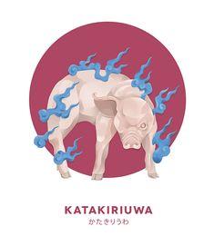 Crisp Illustrations Of Creatures From Japanese Folklore - DesignTAXI.com