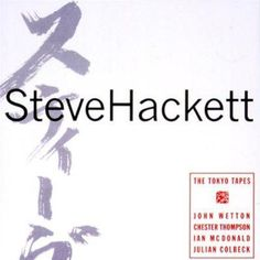 Steve Hackett - Tokyo Tapes (Live Recording) (Music CD)