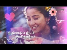 Tamil Video Songs, Tamil Songs Lyrics, Song Lyrics, Free Mp3 Music Download, Mp3 Music Downloads, Download Video, Romantic Love Song, Audio Songs, Love Photos