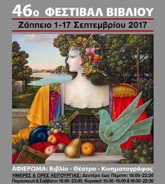 46ο Φεστιβάλ Βιβλίου   Ζάππειο 2 Σεπτεμβρίου 2017   Υπογραφή Βιβλίου 07:00 - 09:00 μμ  Ο Γιώργος Ντόβας Συγγραφέας του Βιβλίου Κλαίρη - Έρικα - Κλειώ θα βρίσκεται στο 46ο Φεστιβάλ Βιβλίου στο περίπτερο των Εκδόσεων Μιχάλη Σιδέρη για να υπογράψει το βιβλίο του https://homoastralis.org/claire-erica-cleo.htm https://siderisbooks.gr/product/klairi-erica-kleio/