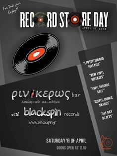 Enjoy Record Store Day 2016 at Ρινόκερως bar with Blackspin Records