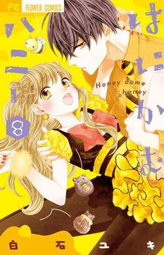 Scheduled to pick up in the and week of May Manga Anime Girl, Shoujo, Wall Prints, Webtoon, Manhwa, Character Art, Otaku, Comics, Drawings
