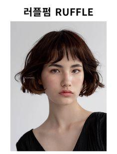차홍아르더 – Chahong Ardor Atelier in 2020 Asian Short Hair, Short Hair With Bangs, Hairstyles With Bangs, Short Hair Cuts, Medium Hair Styles, Short Hair Styles, Ulzzang Hair, Hair Game, Hair Hacks
