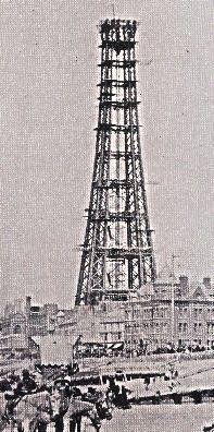 An Old Photo of the Construction of the Tower in Blackpool Lancashire England Old Pictures, Old Photos, British Seaside, Uk History, St Anne, Blackpool, Great British, Vintage Photography, Vintage Images
