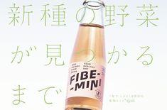 Information - Fujita Makoto Design