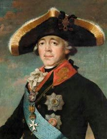 Paul I, Tsar of Russia, son of Catherine II, the Great, and Peter III.  Peter was Catherine's cousin, and indeed the Holstein-Gottorps intermarried nearly as much as the Hapsburgs.  If Paul really was Peter's son, he suffered from a lack of genetic diversity on both sides of the family.