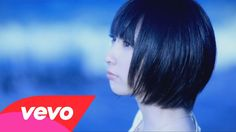 Eir Aoi - Cobalt Sky