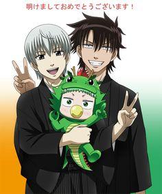 Furuichi, Oga & Baby Beel