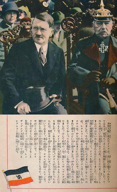 『ヒトラー、ムッソリーニ、スターリン …』