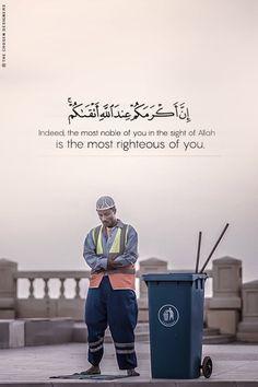 allah, design, and quran image Quran Quotes Love, Beautiful Islamic Quotes, Quran Quotes Inspirational, Beautiful Arabic Words, Hadith Quotes, Muslim Quotes, Coran Quotes, La Ilaha Illallah, Quotes Arabic