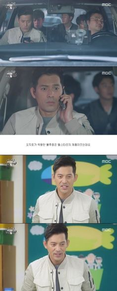 [Spoiler] Added final episode 16 captures for the Korean drama 'My Little Baby' Oh Ji Ho, Han Ye Seul, My Little Baby, 5 Year Olds, Korean Drama, Finals, First Love, Ads, First Crush