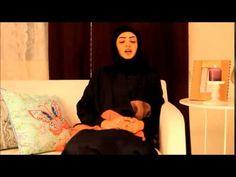 """مريم الدخيل - الحلقة الأولى """" النية """" #اسمعها_مني - YouTube"""