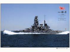 Japanese battleship Haruna, seen here at speed after her major reconstruction in 1934.