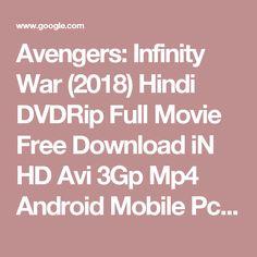 New Hindi Movie, Hindi Movies, Movie Downloads, Full Movies Download, Movies Free, Amazing Spider, Durga, Infinity War, Avengers