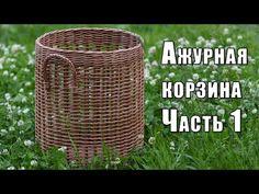 Easter Egg Basket, Doll Tutorial, Macrame Bracelets, Basket Weaving, Diy And Crafts, Recycling, Outdoor Decor, Youtube, Paper Basket