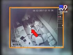 Thieves decamp with vault from car show-room in Vapi  Subscribe to Tv9 Gujarati: https://www.youtube.com/tv9gujarati Like us on Facebook at https://www.facebook.com/tv9gujarati Follow us on Twitter at https://twitter.com/Tv9Gujarati Follow us on Dailymotion at http://www.dailymotion.com/GujaratTV9 Circle us on Google+ : https://plus.google.com/+tv9gujarat Follow us on Pinterest at http://www.pinterest.com/tv9gujarati/