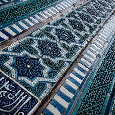 Finding inspiration – Islamic tiles | verdant.1