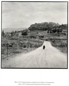 Grecoco.gr : Η αυθεντική Ελλάδα του 1954 #ξεχωρίζεις