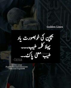 Golden lines messages