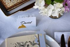 Passover bundle Passover or Chag Sameach place cards and a