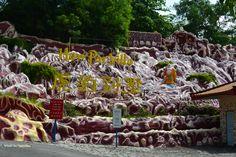 Entrance of haw par villa