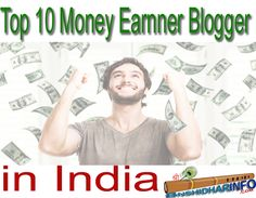 Do you know 10 Indian bloggers who earn millions of rupees every month, in this post i mentioned Top 10 Money Earner Blogger List in India