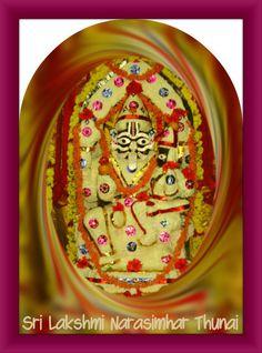 Simhamukae Roudhra Roopinyaam, Narasimhar Slokam to Prosperity, சிம்ஹமுகே ரௌத்ர ரூபிண்யாம், நரசிம்மர் ஸ்லோகம்