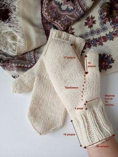 Crochet Mittens, Mittens Pattern, Crochet Gloves, Knitting Socks, Baby Knitting, Knit Crochet, Capes For Kids, Summer Knitting, Knitting Designs