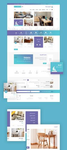Made in domiat website design UI/UX on Behance