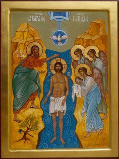 Theophany; Holy Baptism by Marina Yordanova