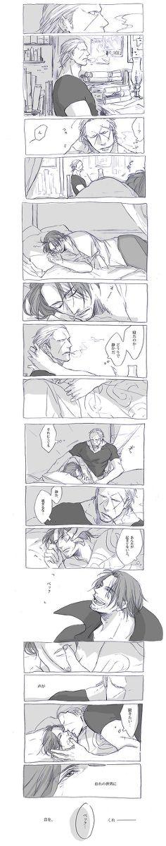 One Piece Ship, One Piece Comic, One Piece Fanart, One Piece Anime, Anime Dad, Me Me Me Anime, Es Der Clown, Skin Care Routine Steps, 0ne Piece