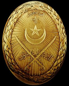 OSMANLI HARB MADALYASI | üstte Allah yardımcımızdır altta cennet kılıçların gölgesi altındadır yazılıdır.