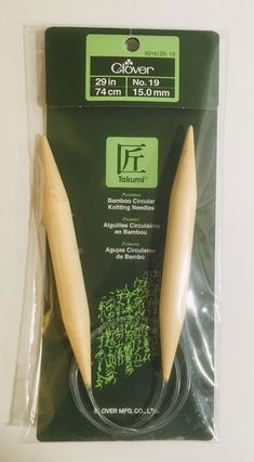 Lightweight knitting needles made of bamboo that keep knitting projects from sliding off. Size 19 for bulky yarn and/or open work projects. Circular Knitting Needles, Needles Sizes, Knitting Projects, Store, Products, Circular Needles, Bamboo, Beginning Sounds, Tent