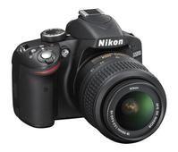Sparen Sie 38.0%! EUR 399,00 - Nikon D3200 Kit - http://www.wowdestages.de/sparen-sie-38-0-eur-39900-nikon-d3200-kit/