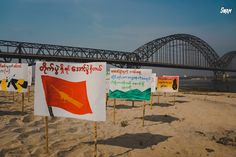 Unmanned Strike by Mandalay Education Family Photographer: Swam Location: On the bank of Irrawaddy River, Mandalay #whatshappeninginmyanmar #savemyanmar #peacefulprotest #genzprotest #smartprotest #threefingersalute #hearthevoicesofmyanmar #massiveprotest #revolutionmustwin Peaceful Protest, Mandalay, Sydney Harbour Bridge, Family Photographer, Swimming, River, Education, Swim, Onderwijs