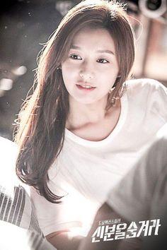 김지원 - Kim Ji Won - Hidden Identity official stills Kim So Eun, Kim Ji Won, Korean Actresses, Korean Actors, Korean Beauty, Asian Beauty, Kim Yoo Jung, Beautiful Girl Image, Beautiful Women