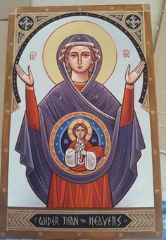 Icon by Fadi Mikhail