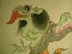 "Hyakki Yakō (lit. ""Night Parade of One Hundred Demons"")"
