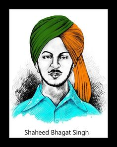 Shaheed Bhagat Singh Wallpaper , (68+) image collections of wallpapers