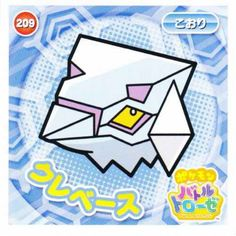 Pokemon 2015 Battle Trozei Collection Series #3 Avalugg Sticker