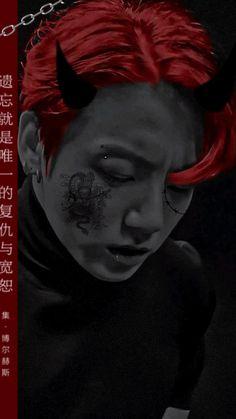 Jungkook Abs, Jungkook Cute, Foto Jungkook, Taehyung, Dark Wallpaper, Bts Wallpaper, Jung Kook, Jikook, Filters For Pictures
