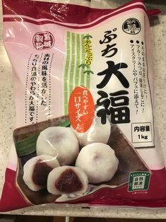 Sweets Recipes, Snack Recipes, Desserts, Japanese Food, Chips, Food And Drink, Cookies, Recipes, Snack Mix Recipes
